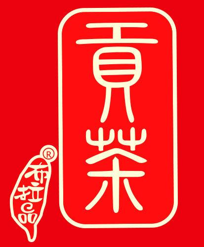 Đồng phục chuỗi cửa hàng trà sữa Gong Cha 01