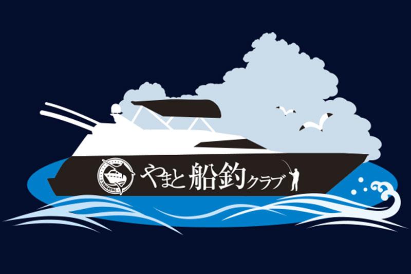 mẫu áo phông quà tặng in logo câu lạc bộ đánh bắt cá Yamato - Korea 03