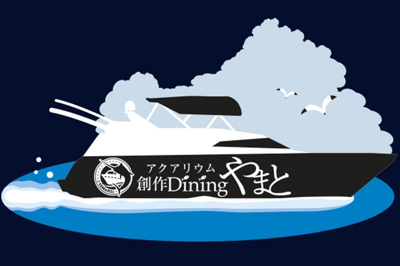 mẫu áo phông quà tặng in logo câu lạc bộ đánh bắt cá Yamato - Korea 02